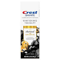 Отбеливающая угольная зубная паста Crest 3D white Whitening Toothpaste charcoal 116г Charcoal+Ginger oil (имбирное масло)