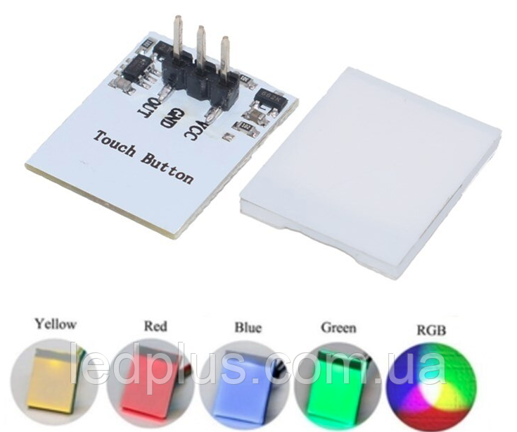 Сенсорная кнопка с подсветкой СИНЯЯ AT42QT1012