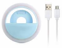 Светодиодное селфи-кольцо Selfie Ring Light с USB-зарядкой 3 режима голубое