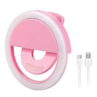 Светодиодное селфи-кольцо Selfie Ring Light с USB-зарядкой 3 режима розовые