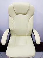 """Кресло Офисное Компьютерное Sofotel EG-222 Бежевое """"Кресло руководителя"""""""