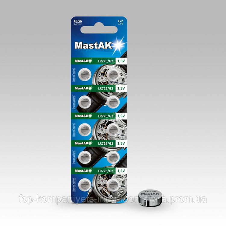 Часовая батарейка MastAK  AG2/LR726 (10шт/блистер)