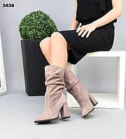 Жіночі замшеві чоботи напівчоботи на підборах 36-40 р візон