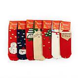 Женские новогодние носки на подарок, фото 2