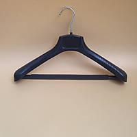 Вішак-плечики з перекладиною та антиковзаючою губкою для костюмів та верхнього одягу