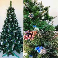 Искусственная Елка+Подарок Рождество Элит 220 см ПВХ с Шишками и Калиной