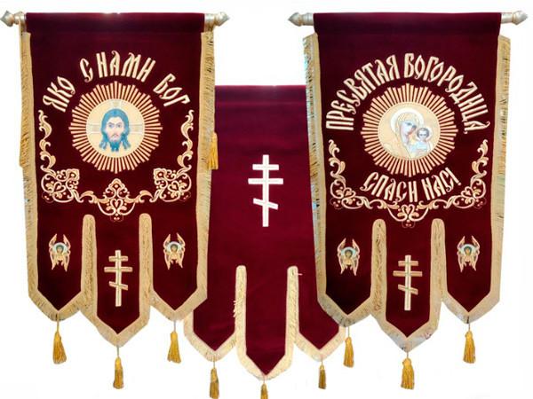 Тканевые Хоругви церковные с вышивкой на бархате, термопечать иконы 100х50см
