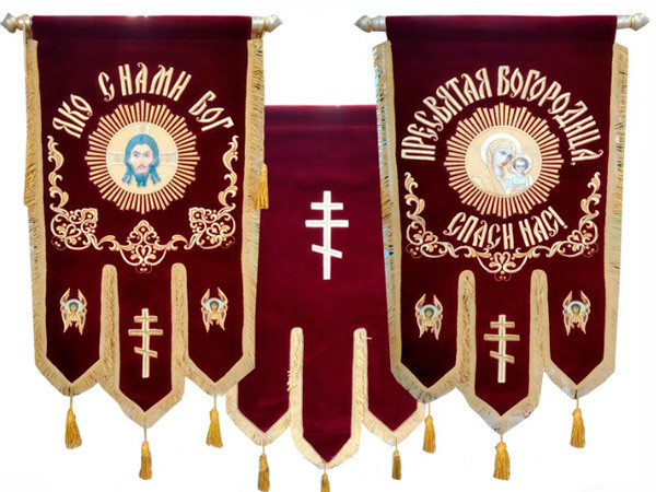 Тканинні церковні Хоругви з вишивкою на оксамиті, термодрук ікони 100х50см