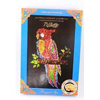 Набор для творчества Пайетки, Попугай Ара