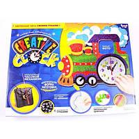 Набор для творчества Часы Creative clock Паровозик
