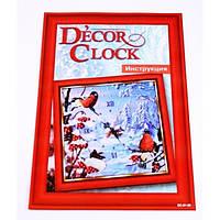 Набор для творчества Часы Decor+clock Снегири