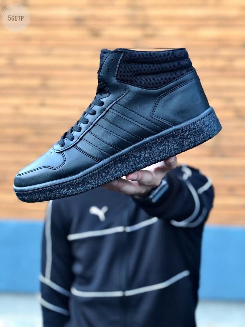 Чоловічі кросівки Adidas Black (чорні) 560TP
