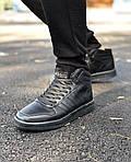 Чоловічі кросівки Adidas Black (чорні) 560TP, фото 5