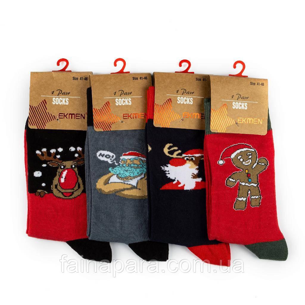 Новорічні чоловічі шкарпетки на подарунок