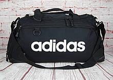 Спортивная сумка Adidas с отделом для обуви.Сумка для тренировок ,в спортзал.Дорожная сумка КСС63
