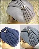 Женская шапка - чалма кашемировая с декоративной жемчужиной  серый, фото 4