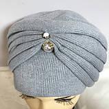 Женская шапка - чалма кашемировая с декоративной жемчужиной  серый, фото 3