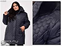 Куртка зимняя женская батальная