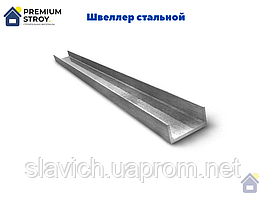 Швелер 8см×4см товщина металу 5 мм