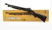 Игрушечная металлическая винтовка автомат для ребенка CYMA ZM61А помповая, стреляет пульками