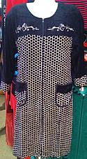 Велюровый однотонный женский халат, фото 3