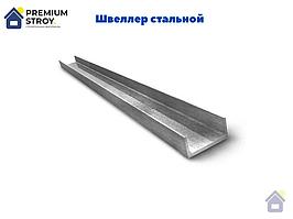 Швелер 14см x 6.5 см товщина 5мм