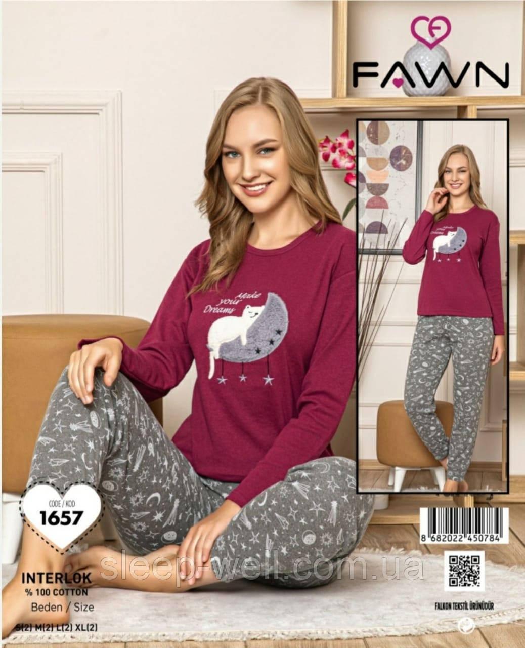 Піжама на манжеті, Fawn