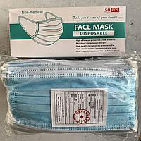 Маски одноразовая медицинские с фиксатором голубые 50 шт в упаковке, фото 1