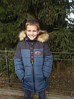 Зимова тепла куртка на хлопчика з опушкою .Р-ри 128-152