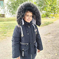 Зимова тепла куртка на хлопчика на флісі з опушкою .Р-ри 110-140
