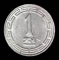 Монета Северной Кореи 1 чон 1959 г., фото 1