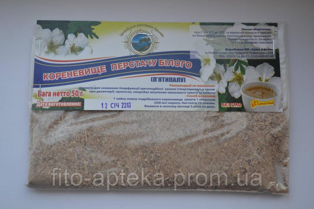 Пятипал (лапчатка белая) 50 грамм