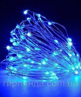 """""""РОСА"""" 100 LED,  220В, 10м, синій"""
