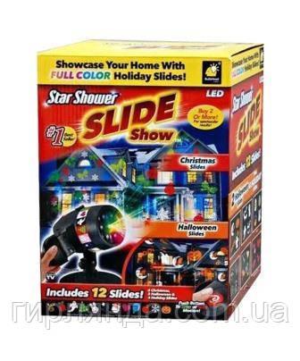 Проектор вуличний SLIDE SHOW +12 картриджів