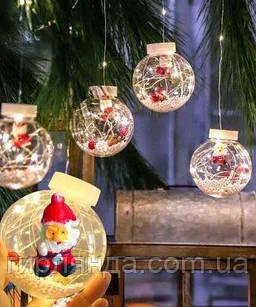 Кульки-роса Дід Мороз 10шт, 3м*0,8м/ перехідник,  білий теплий
