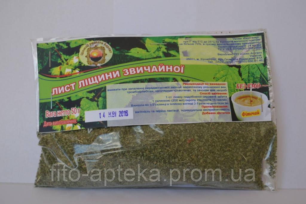 Лещина (фундук) (лист) 50г