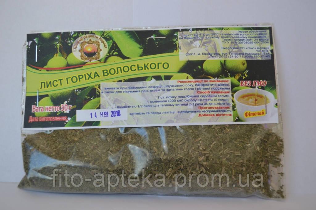 Орех грецкий (лист) 50г