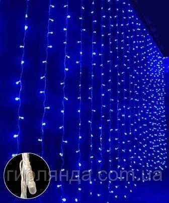 Штора-ЛІНЗА 8мм 300LED 3м*2м, синій