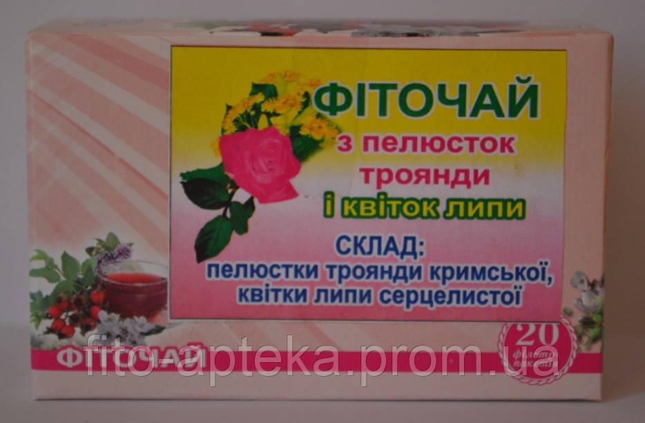 Роза чайная крымская с липой № 20