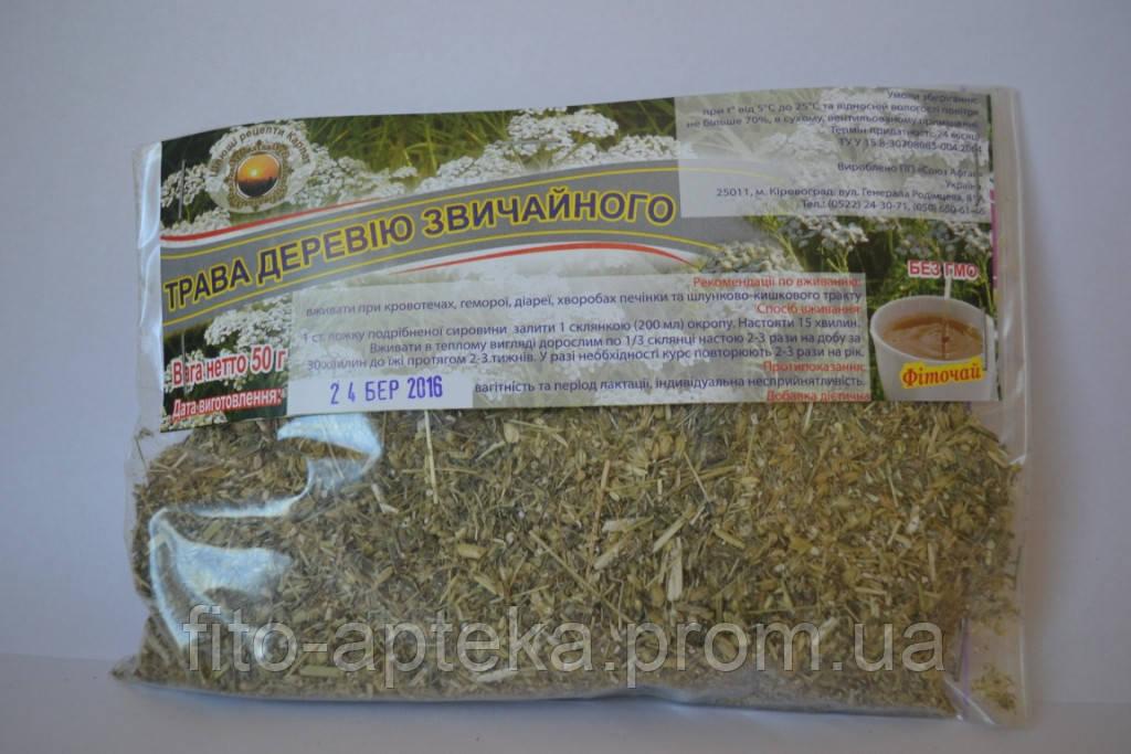 Тысячелистник (деревій) (трава) 50г