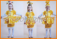 Карнавальный костюм Хлопушка, Звездочка, Куколка, Искорка, Конфетка