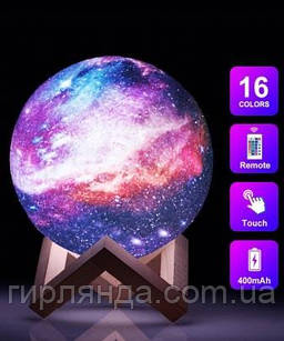 Нічник КОСМОС 15см,  5-ти колірний