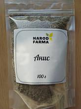 Анис (семена, плоды) 100г