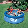 Надувной бассейн круглый Intex 28110 (56970) Easy Set Pool, 244х76 см