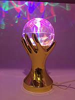 Вращающаяся лампа -ночник светодиодная Шар в золотой руке