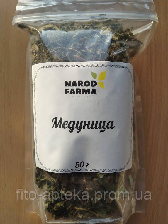 Медуница лекарственная (трава) 50г