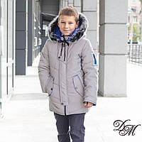 Зимова тепла куртка на хлопчика на флісі з опушкою .Р-ри 92-122