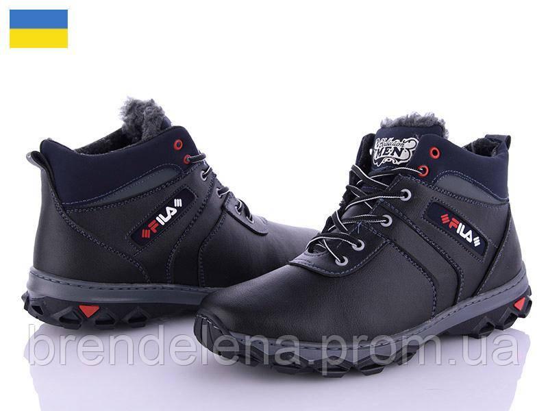 Чоловічі черевики зимові -20 ° C р40 (код 1110-00) Мужские ботинки зимние -20 °C  р40 (код 1110-00)