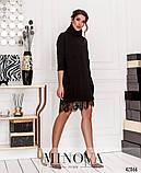 Платье №4096Н-чёрный, фото 2