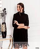 Платье №4096Н-чёрный, фото 3